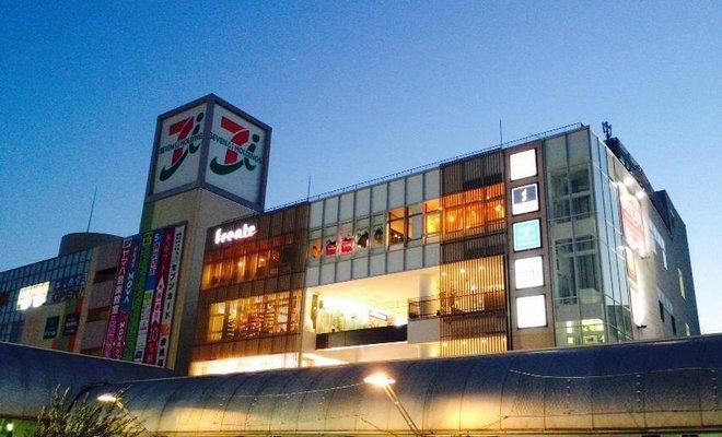 イトーヨーカ堂 南大沢店