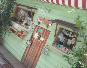 おしゃれなあの子なら知っている吉祥寺の小さなお家カフェ【HATTIFNAT】で誕生日サプライズ