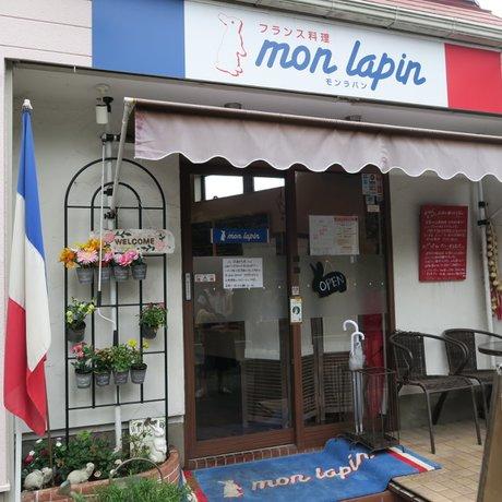 モン・ラパン