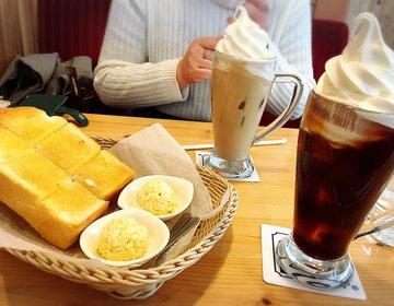 【コメダ珈琲店】のモーニングがリニューアル!!幸せな1日を過ごせるモーニングセットを紹介