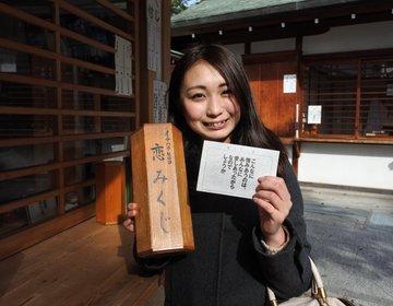 今話題!大阪・布忍神社でちょっと変わったイチハラヒロコの恋みくじを引いてみた!