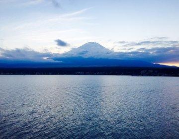 【富士山駅から山中湖方面へ】観光バスふじっこ号にのって楽しむ富士山旅!