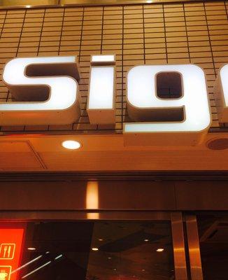 Sign 五反田店