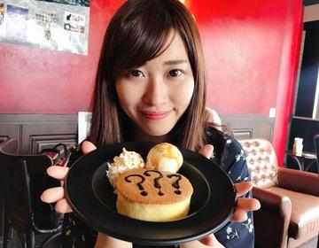 【非日常デート】マンネリカップル必見!新宿「なぞともcafe」でドキドキ謎解き&スイーツを楽しもう♡