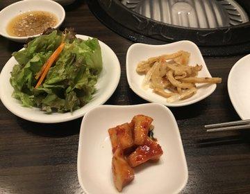 【個室ランチ・千円】六本木駅徒歩1分の駅近に美味しい韓国料理やさんを発見!おススメです