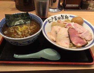 つけ麺好き必見!!この夏食べて欲しいオススメのつけ麺3つご紹介!