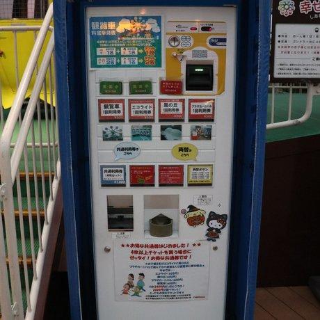 東急プラザ 蒲田