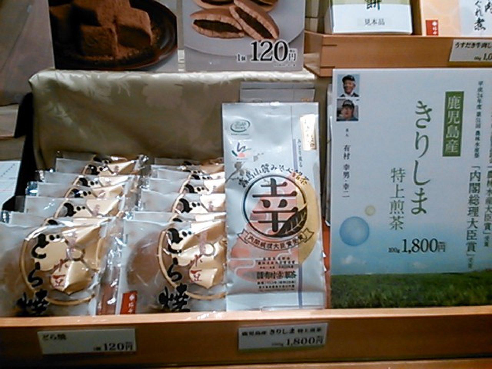 柿安 名古屋店