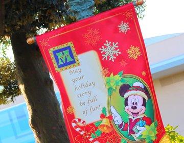 【カップル必見】99.9%ハズレない!クリスマスデートは東京ディズニーランドに行こう!