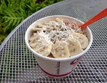 ハワイの美味しいスムージー&アサイーピタヤボールならジャンバジュース!カウカウにお得な割引あり