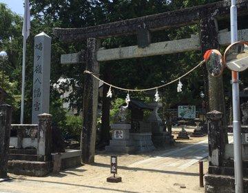 【長野県・飯田市】観光場所がない?遊び場がない?そうだ、「鳩ヶ嶺八幡宮」に行こう。