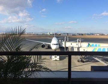 宮崎空港でフライト時間前に食事をするなら【夢かぐら】