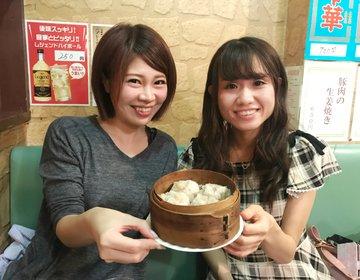 東京都内でコスパが最高に良いと思ったオススメ中華が浅草橋にあった。安い・早い・美味しい!
