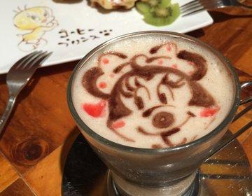 新大久保で女子会モデルコース❤︎有名韓流ショップ買い物、カフェはイケメンのいる『コーヒープリンス』