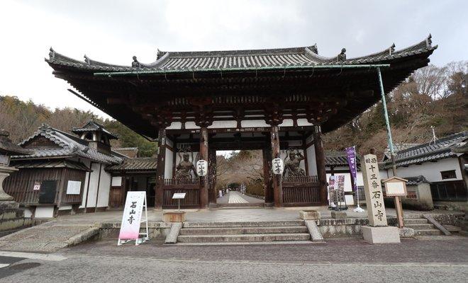 朗澄大徳ゆかりの庭園 石山寺東大門