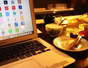 下北の雰囲気を味わい切る純喫茶「カフェ トロワ・シャンブル」でゆっくり作業。