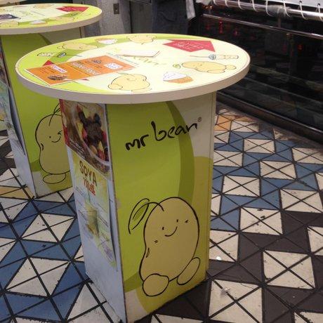 ミスター ビーン 渋谷店