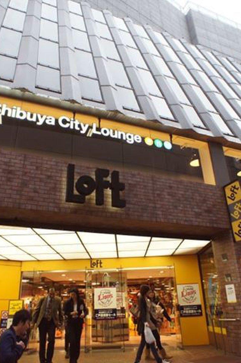 【閉店】渋谷シティラウンジ