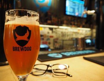 本当は教えたくない!ビール好きがうなるクラフトビールおすすめ店♡