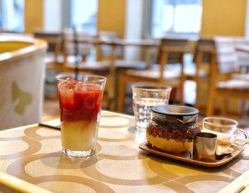 銀座おすすめ夜カフェ♡銀座一丁目すぐ・時間潰しにもおすすめおしゃれカフェ