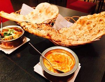 自由が丘のカレー屋さんならここ!インド三ツ星レストランのシェフが作る本格インドカレー!