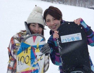 【女子会・デート】東京では体感できない寒さと雪の中スノボ旅行してきました!