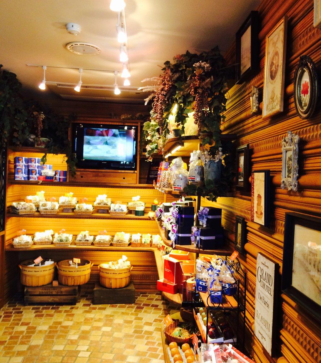 フランボワーズ 島店