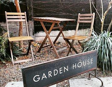 鎌倉おすすめレストラン【自然に囲まれてランチ】 ガーデンハウス/パンケーキあり