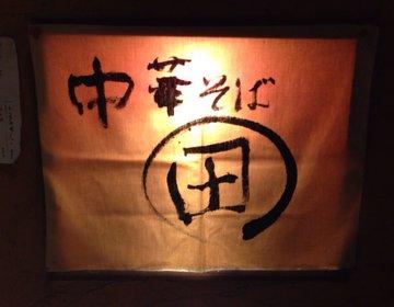 【神楽坂でピアノ生演奏バー、オクターブ】からの夜中しか開いていない秘密の絶品ラーメン屋さん『まる田』