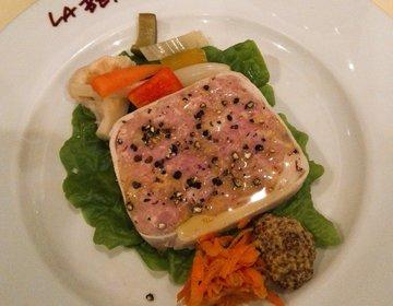 銀座で日本一予約の取れない人気イタリアン「ラ・ベットラ・ダ・オチアイ」