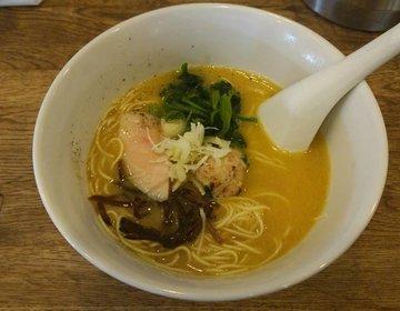 【食べログ3,5以上の名店!】おすすめのあっさりラーメン3選!