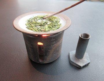 【石川・金沢】「ル・ミュゼ・ドゥ・アッシュ」でいただく3つの日本茶とスイーツのコース「コンセプトG」