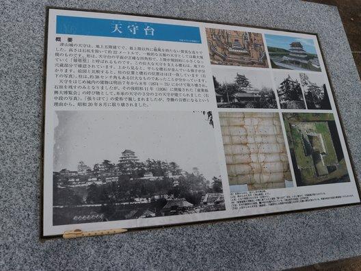 津山城跡(鶴山公園)