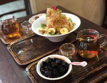 銀座おすすめアジア料理♡おすすめ中華料理と台湾スイーツ