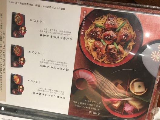 茜茶寮 ROX・3G店