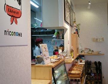 テイクアウトOK・沖縄県宮古島食材たっぷりのしあわせデリniconowaで美味しい笑顔に!