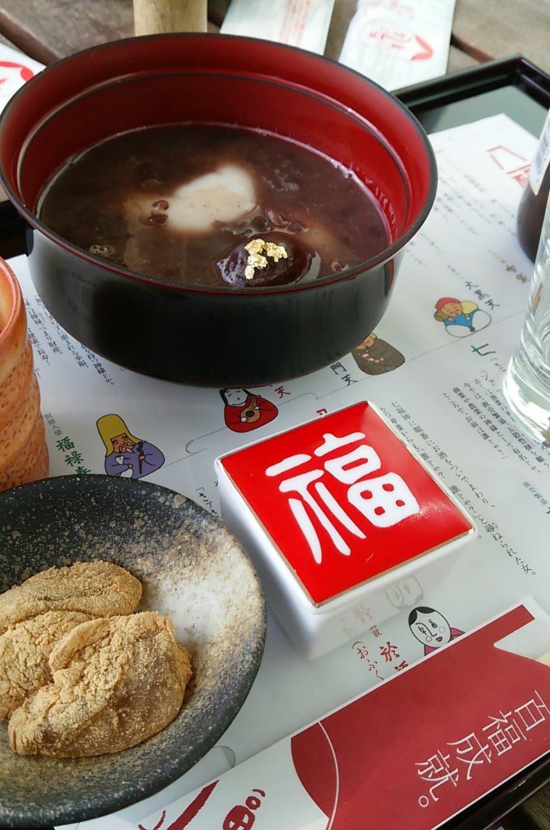 普門庵 二の茶寮