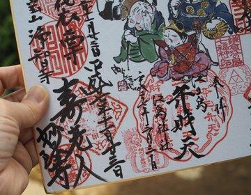 【鎌倉さんぽ】古都鎌倉を楽しむ!鎌倉七福神を回ってみよう♪まずは「江島神社」から♪