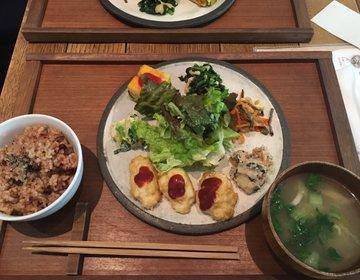 【北浜・オーガニック】脱・野菜不足!ソムリエ考案バランスの良い健康ランチで元気になりましょう♡