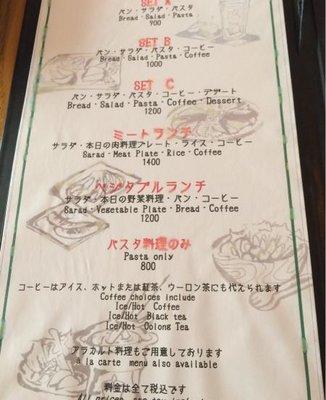 渋谷イタリアン ズッカ