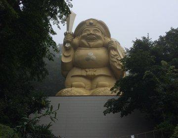 【群馬旅】日本一大きい黄金だいこく様がお出迎え♡高校球児にも大人気!「中之嶽神社」