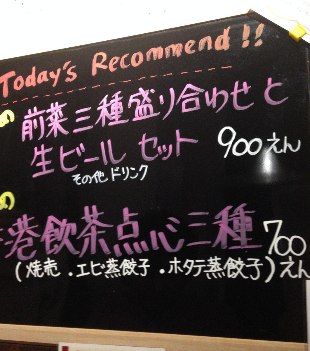 【閉店】シェフズキッチンスタジオ #51
