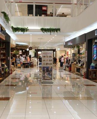 エルムの街ショッピングセンター