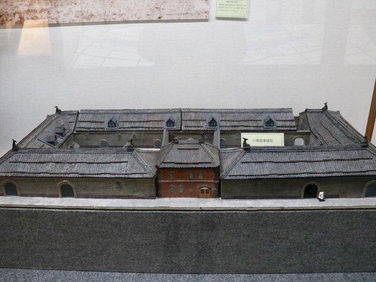 小樽市総合博物館 運河館(旧小樽倉庫)