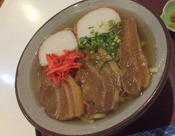 【沖縄のまちのど真ん中で食べよう】沖縄旅行の夜スタバ前の街角で食べる沖縄そば
