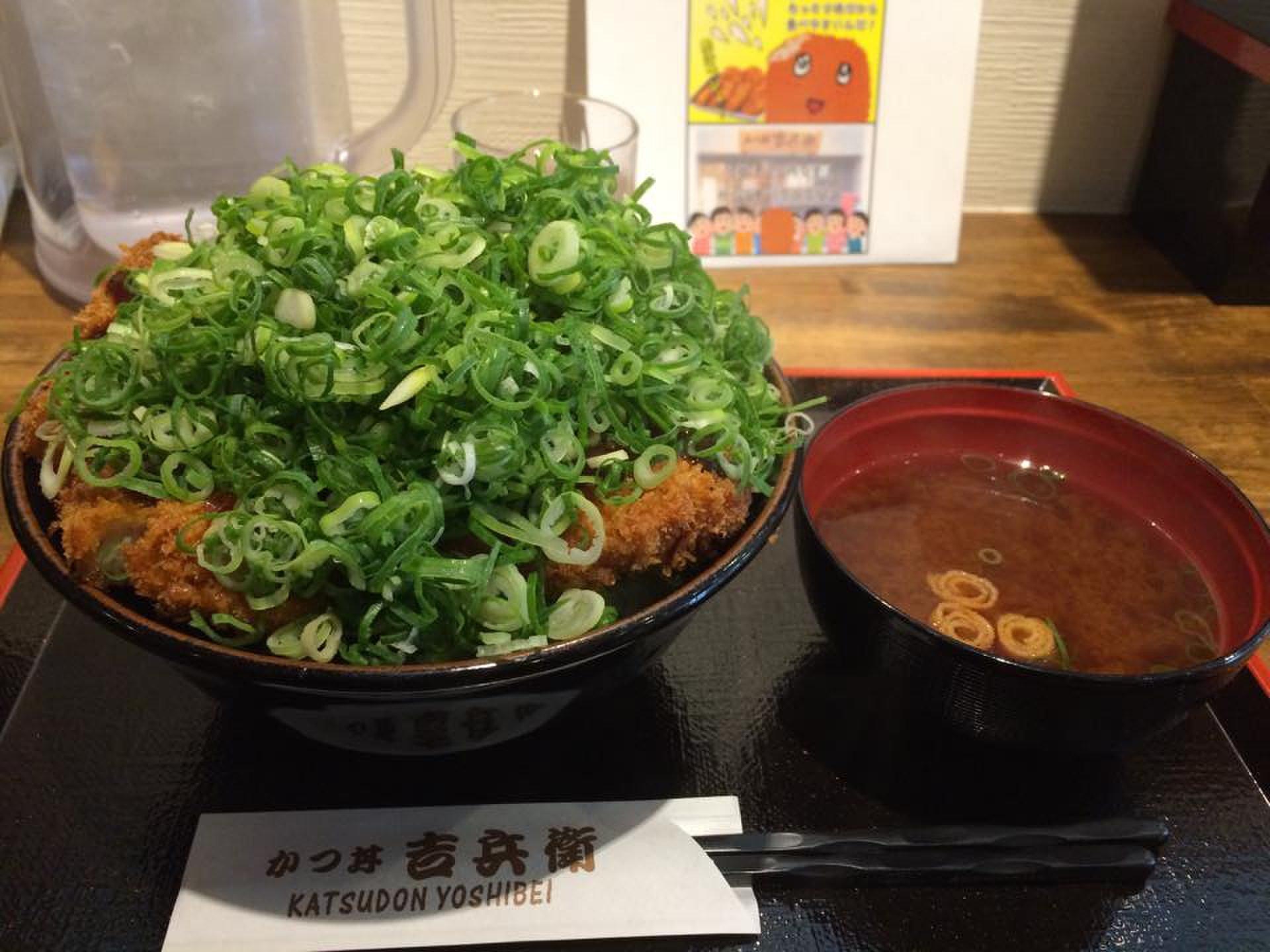 【兵庫行ったらここへ行こう】ガッツリ満腹、ボリューム満点でしかも安い!大満足間違いなしです!