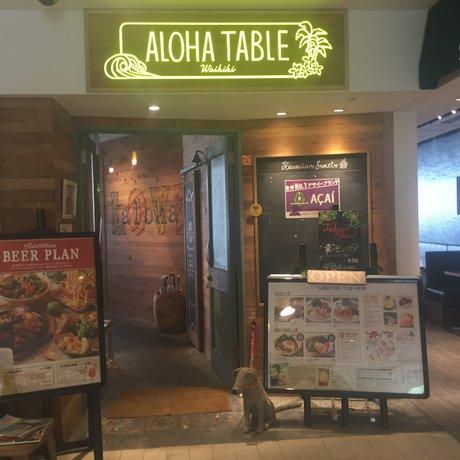 ALOHA TABLE HAWAIIAN sweets & tapas