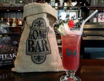 セレブ気分『Long Bar(ロングバー)ラッフルズホテル』100年続くシンガポールスリング