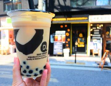 大阪観光のついでに台湾気分♪アメ村にオープンした人気タピオカミルクティーのお店