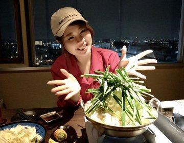 超豪快もつ鍋を立川駅前で。オリジナルのとんこつスープで野菜食べまくりのおいしい居酒屋